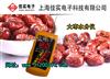 HK-90大枣水分仪,红枣水分仪,蜜枣水分仪
