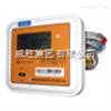 户用热量表WMLR-DN(15-40)