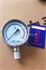 不锈钢氮气压力表(氮气表)0-16MPa
