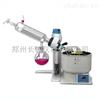 R-1001-L特氟隆组合油封旋转蒸发器R-1001-L