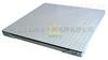 SCS<br>1000kg小地磅(1.2*1.2)标准双层电子地磅