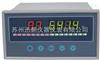 苏州迅鹏推出SPB-XSL16/A-SV1温度巡检仪