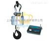 OCS<br>OCS-2吨无线电子吊秤,采用独家专利传感器