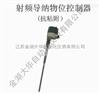 DH-LC6000射频导纳物位计