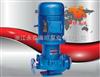 CQB40-160L型磁力泵新价格 立式管道磁力泵CQB-L型