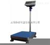 SCS可移动超低电子平台秤