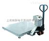 SCS6000kg小地磅(0.8*0.8)手推移动式双层小地磅k