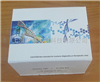 PPO土壤多酚氧化酶(PPO)ELISA试剂盒价格