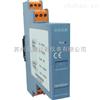 苏州迅鹏XP1511E电流隔离器(输出型)