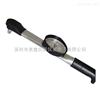 SDB-100温州山度(SUNDOO) 100N.m表盘式扭力扳手