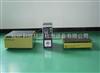 杭州振动测试机,振动试验机