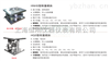 MK天津化工带打印称重传感器