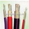 180℃电机绕组引接软电缆(电线)