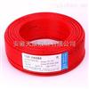 丁晴聚氯乙烯复合物电缆(电线)