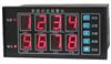 YK-708智能定做八路闪光报警仪 智能定做八路闪光报警器