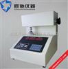 PHD-01纸张平滑度测定仪