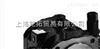 -低价美国PARKER变量叶片泵/RP4000400010