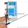 手持式烟气分析仪/烟气分析仪/烟气检测仪/手持式烟气检测仪(SO2+O2)