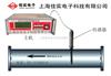 HYD-ZS气体在线水分测量仪