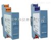 MSC309E开关量隔离器(输出型)