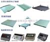 电子磅秤促销【上海80吨磅秤价格】厂家直销90吨磅秤