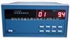 FLE5008多路溫度測試儀(經濟型)