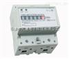 DSSD301DSSD301電能表