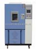 高低温循环试验箱,杭州高低温交变试验箱