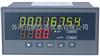 北京新品SPB-XSJ流量积算仪
