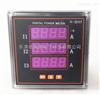 PS305供应☆PS305三相电流表☆-天康仪表