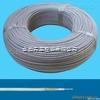 KFF46高温控制电缆 *产品