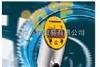 -德国TURCK智能型温度传感器/Bi10U-M30-VP4X