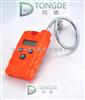 手持式天然气泄露报警仪/便携式天然气检测仪 型号:TD-RBBJT