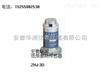 ZHJ-3D-04/05-02低频振动传感器ZHJ-3D-04-02/ZHJ-3D-05-02厂家直销/价格