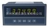 高精度数显表(SPB-XSE6)