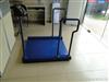 血透部透析轮椅秤(透析轮椅秤)