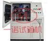 TPS-20全自动数显铁路弹条疲劳试验机原厂价格
