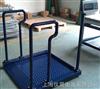 透析室轮椅秤(200kg透析轮椅秤)