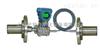 插入式双法兰液位变送器