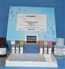 斑马鱼环磷酸鸟苷酶联免疫试剂盒