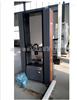 WDW专业生产保温砂浆拉伸及压剪粘结强度试验机