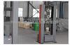 LDW现货直供橡胶止水带拉断(扯断)伸长率试验机