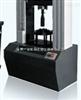 土工布试验机|土工布拉伸及顶破强度试验机