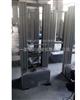 厂家直销耐火材料专用试验机压力试验机