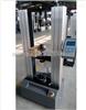 电子式(尼龙管)抗拉力强度试验机大厂家价格