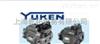 YUKEN比例控制阀工作原理,A3H180-RF14K-10