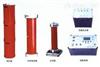 SDBP-2000调频串联谐振耐压试验成套装置