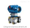 DH-3851CD国产智能差压变送器
