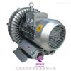 2GB610-H16高压旋涡鼓风机2.2kw/380v漩涡风机