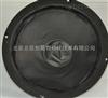 DL08-4285大口徑揚聲器